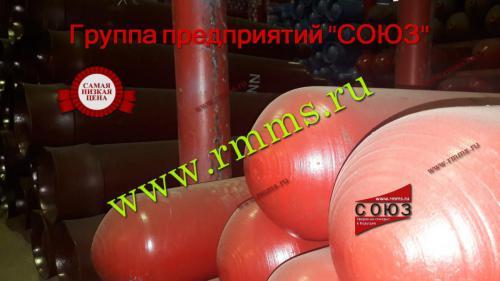 баллоны под метан цена Екатеринбург