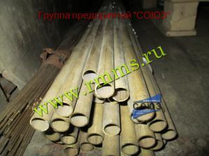 Труба ЛС59 ГОСТ