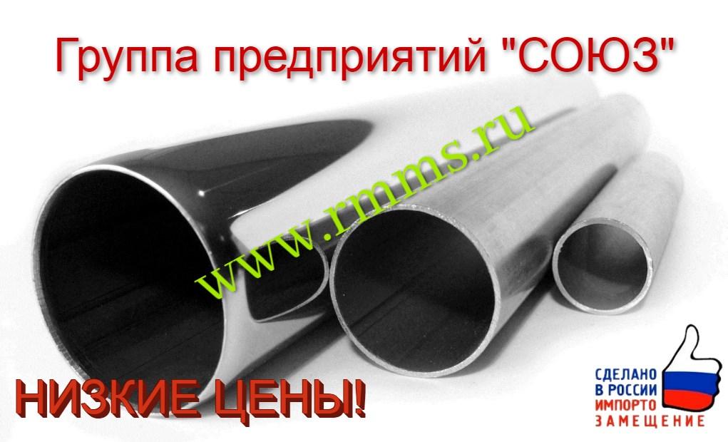 электросварные трубы применение