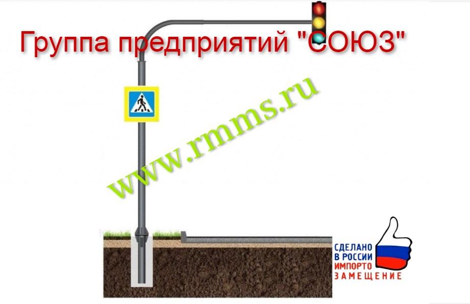 Светофорные опоры: установка, устройство, виды