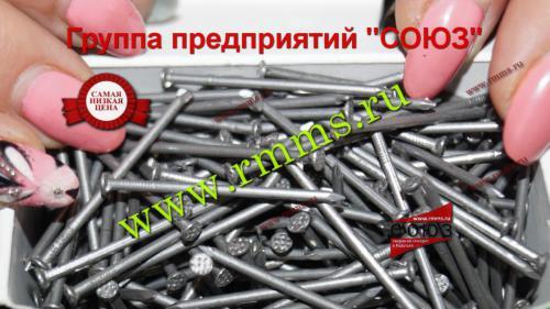 гвозди строительныем 80 ГОСТ