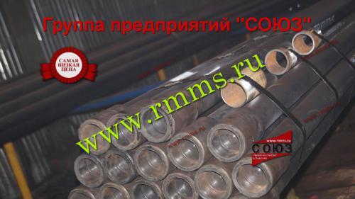 труба нкт Москва